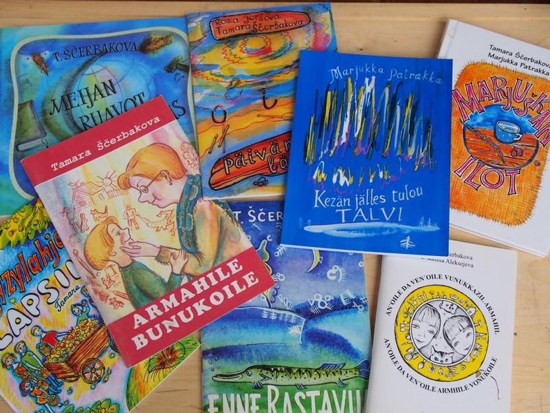 Книжки, оформленные Ольгой Икконен
