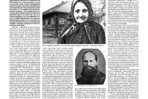 Фольклорист Софья Лойтер: «Памятники Федосовой, Рябинину и Коргуеву непременно должны быть в Петрозаводске»