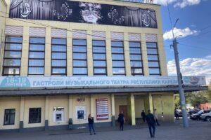 Все билеты на спектакли Музыкального театра Карелии в Оренбурге проданы