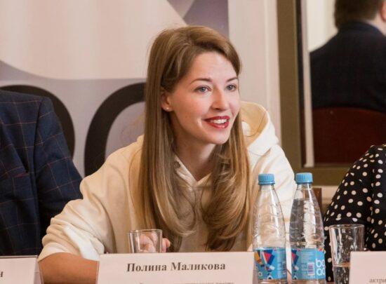 Полина Маликова (Толстун), актриса БДТ. Фото Виталия Голубева