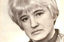 Христина Скалдина