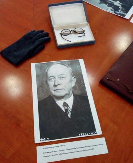 Часть мемориальной коллекции Отто Куусинена. Фото: Наталья Мешкова