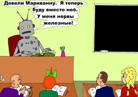 Илл.: www.anekdotovmir.ru