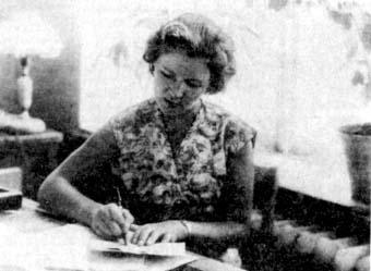 Тамара Васильевна Гущина (Ерофеева), сестра писателя. Фото arctic.org.ru