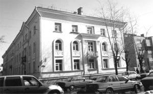 Фрагмент дома ОТЗ со стороны улицы Герцена