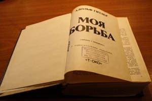 Экземпляр читального зала научной библиотеки ПетрГУ