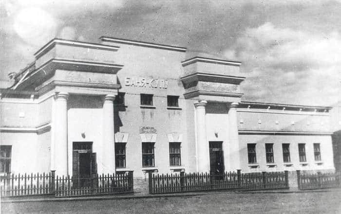 Баня на ул. Красной в конце 1930-х гг. Фото из собрания Н. Кутькова