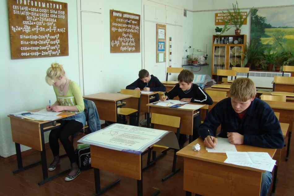 Репетиция ЕГЭ по математике в 9 классе