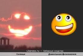 картинка с сайта likenes.ru