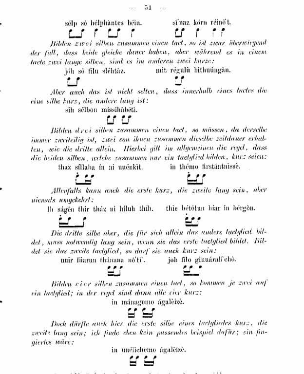 Поэма XIII века Ортнит в трудах профессора Артура Генриха Амелунга