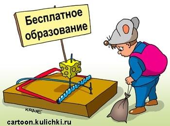 cartoon.kulichki.com
