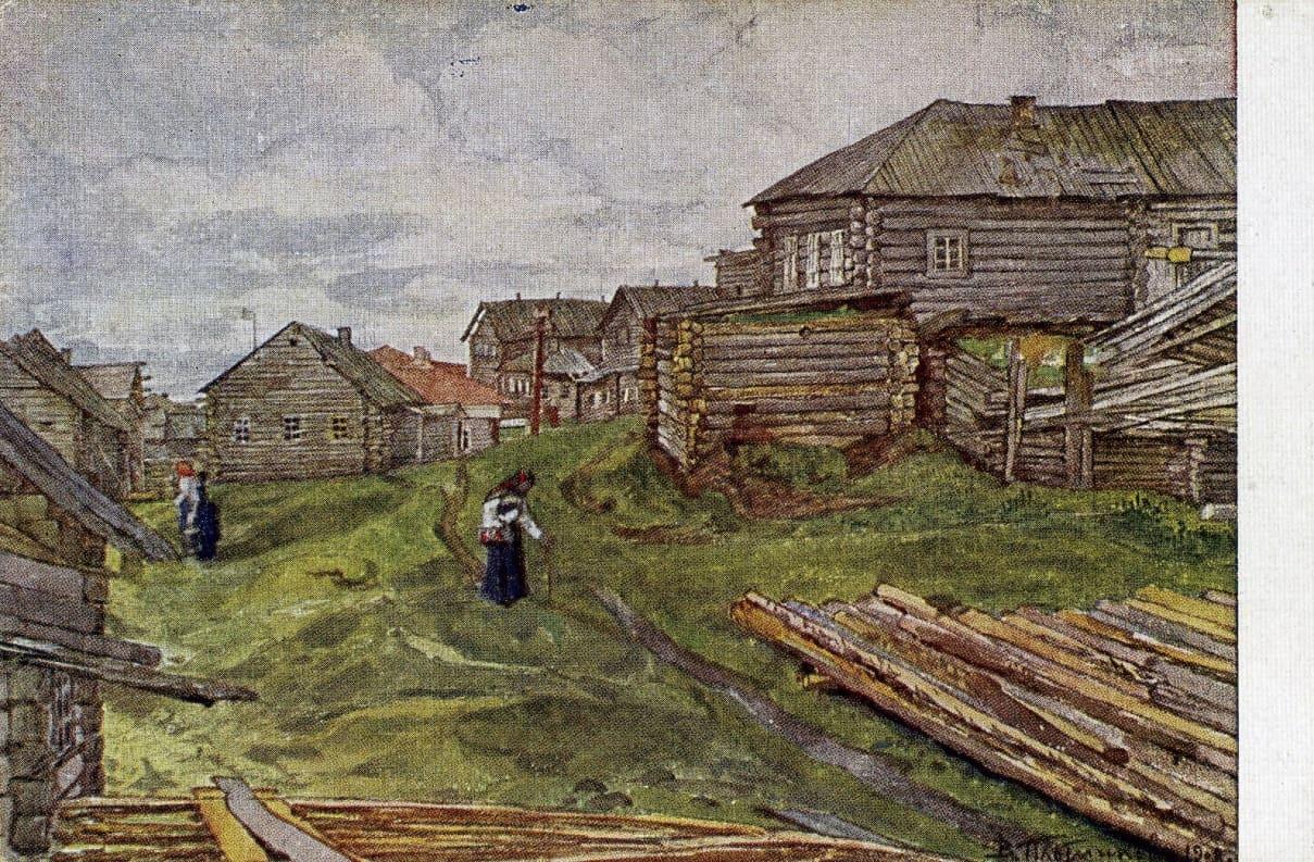 Плотников В. А. Деревня на севере