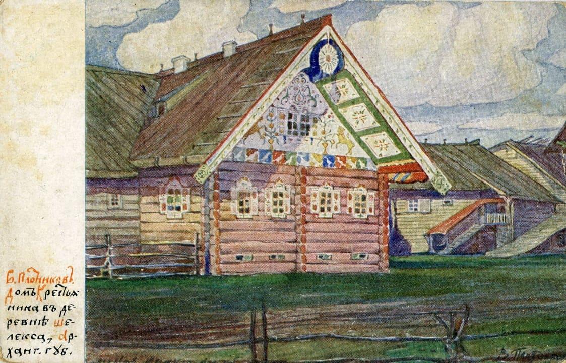 Плотников В. А. Дом крестьянина в деревне Шелекса