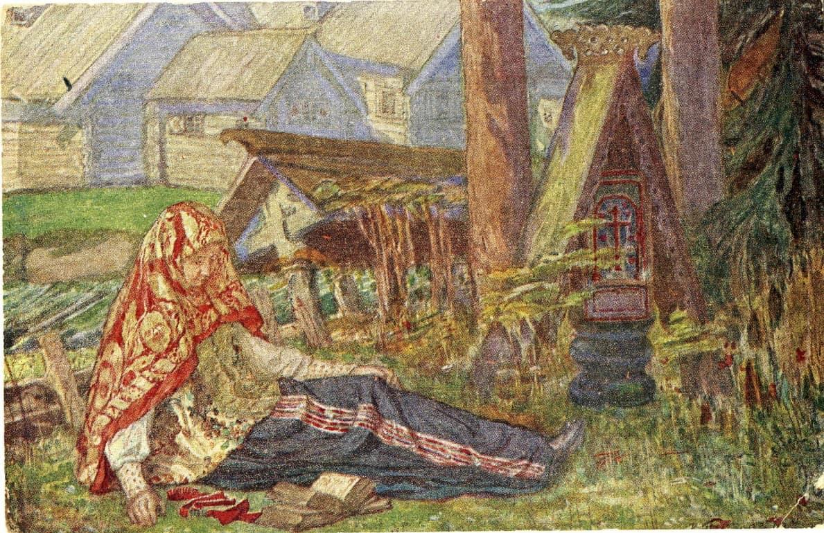 Плотников В. А. У своих (Cкитница староверческого скита на родных могилках)