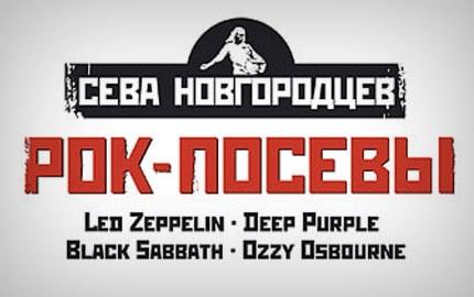 getonair.ru