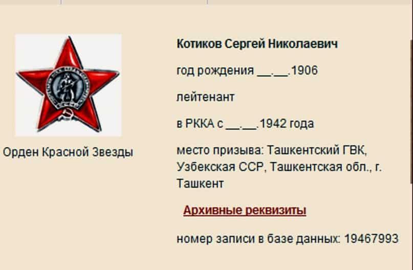 """Вместе с Россией - Интернет-журнал """"Лицей"""""""