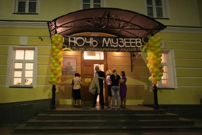 http://artmuseum.karelia.ru