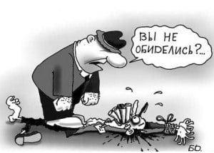 Рис. с сайта kg74.ru