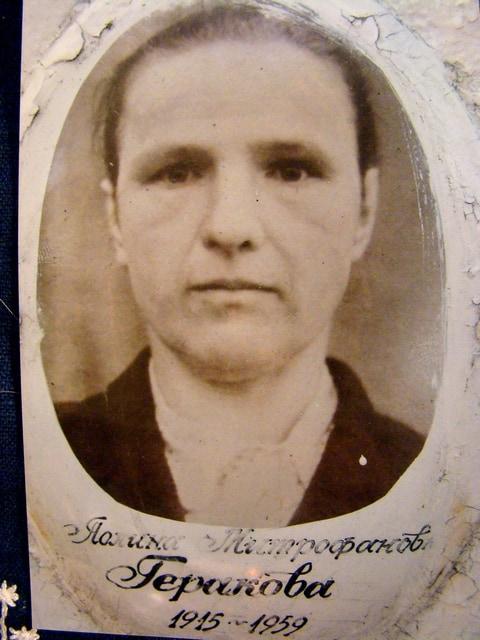 Единственная фотография моей бабушки Полины Митрофановны