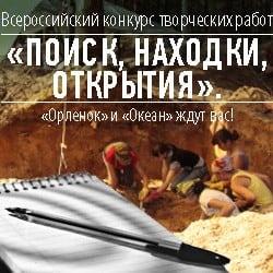 Фото pomnivoinu.ru