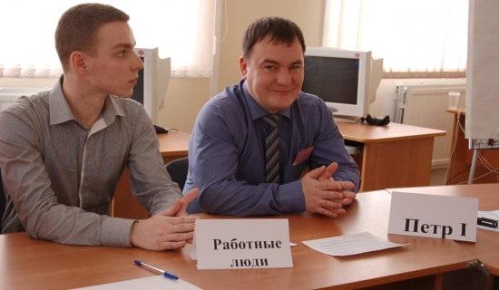 Антон Родионов и Максим Иванов
