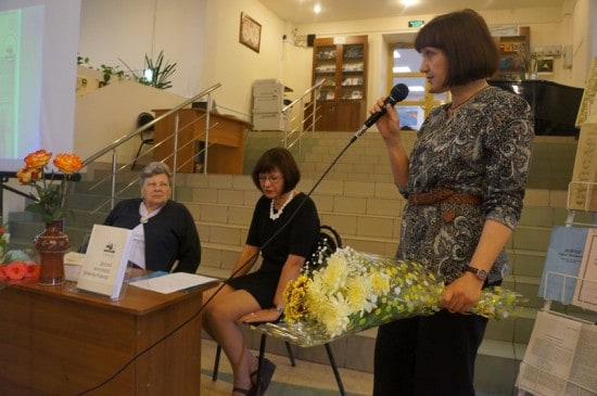 Ирина Куроптева, редактор книги
