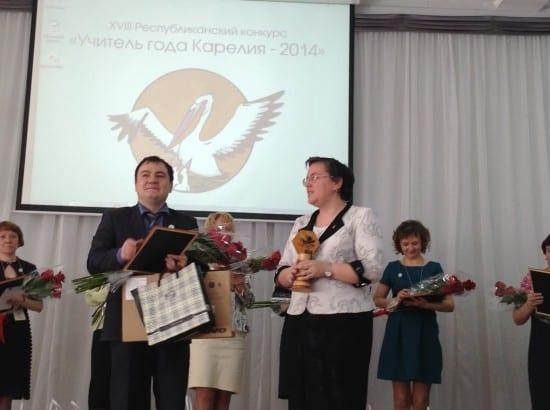 Максима Иванова поздравила с победой победитель прошлогоднего конкурса Ольга Тулубаева