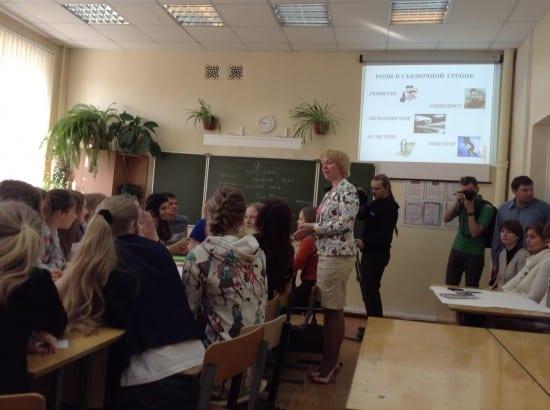 Елена Вячеславовна Чеботарева, учитель истории и обществознания средней школы № 27 Петрозаводска