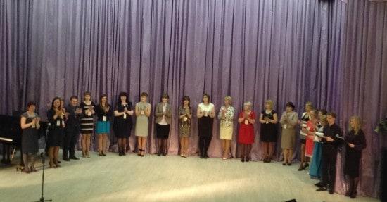 Участники конкурса учителей