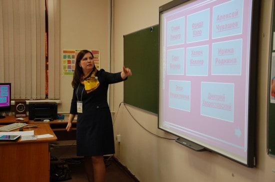 Елена Дарвина, учитель английского языка петрозаводской гимназии № 30