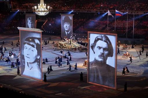 Портреты русских писателей и поэтов на церемонии закрытии Олимпийских Игр в Сочи. Фото РИА «Новости»