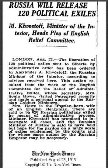 Об успехе миссии Сони Howe написали газеты всего мира!