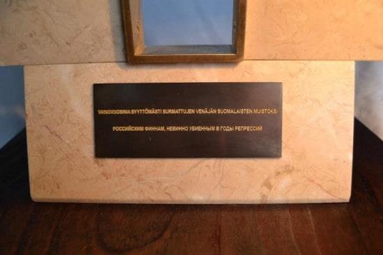 """Проект памятника с надписью """"Российским финнам, невинно убиенным в годы репрессий"""""""