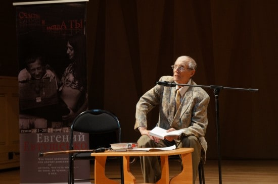 Евгений Евтушенко в Петрозаводске