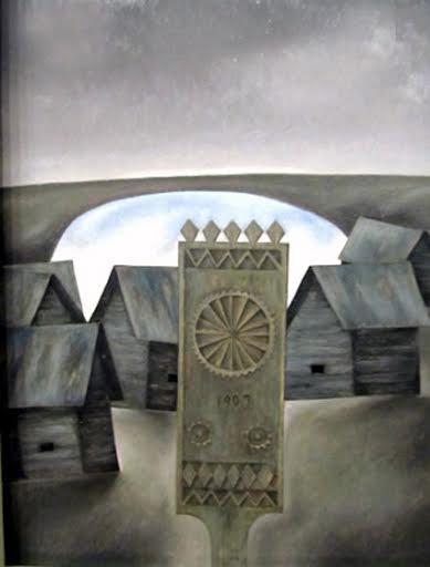 А. Трифонов «Пейзаж с прялкой». 1979