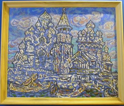 А. Четвериков «Голубые Кижи». 1973