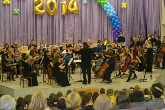 Российско-норвежский симфонический оркестр