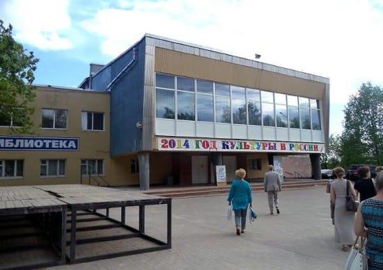 Дом культуры в поселке Шексна