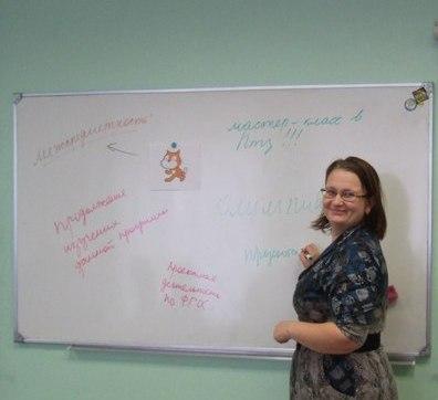 Екатерина Либерцова дает мастер-класс в Тямшанской гимназии Псковской области