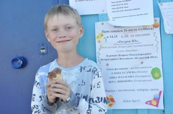 Рекламщик с мороженым