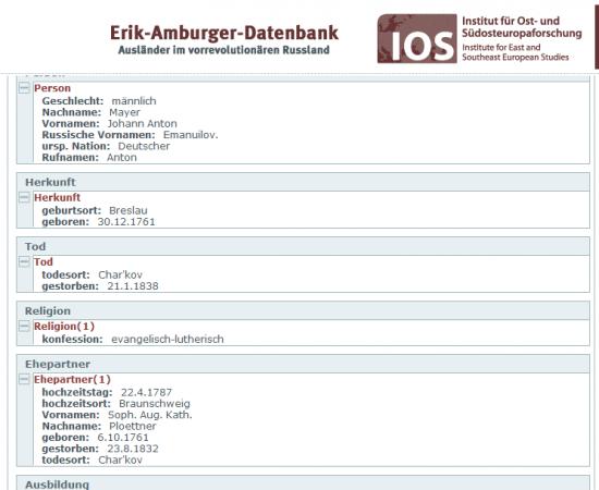 В базе профессора Амбургера хорошо видно, как Иоганн Антон Майер из Брауншвейга превратился в Антона Эмануиловича Майера из Харькова. Это только часть персональных данных.