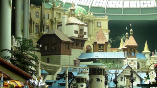 Парк Lotte World