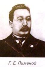 В сети есть только этот портрет Георгия Ефимовича Пименова. Карелия: энциклопедия в 3-х тт.