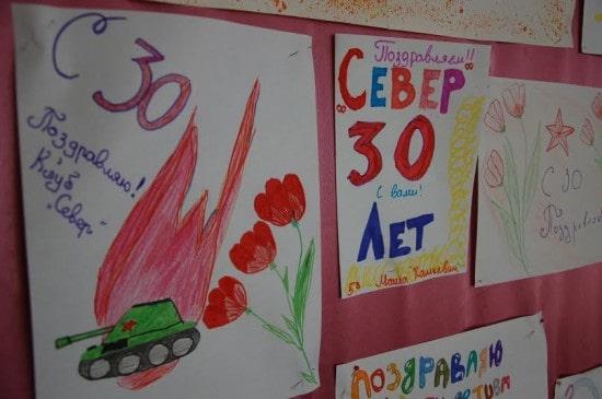 Ученики школы №3 поздравили клуб с днем рождения