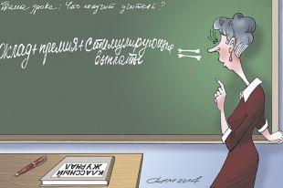 Рисунок www.krsk.aif.ru/