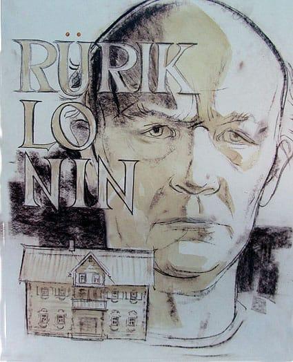Портрет Р.П. Лонина с изображением дома Мелькиных на первом плане