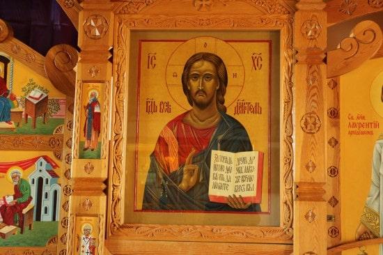 Фрагмент изображения иконостаса с иконой Иисуса Христа в церкви Зосимы, Савватия и Германа Соловецких. 2005-2006