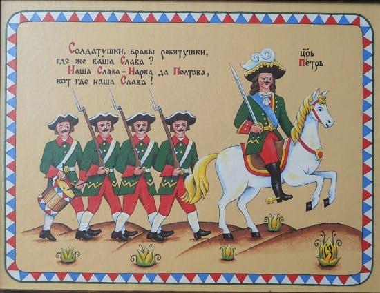 «Преображенцы». Лубок. 2001-2009