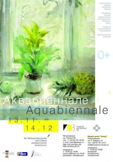 aquabiennale