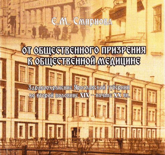 книга Смирновой